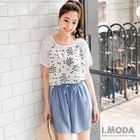 Short-Sleeve Lace Panel Star Print Top 1596