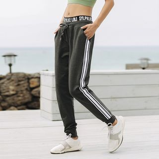 Contrast Trim Sweatpants 1061931066