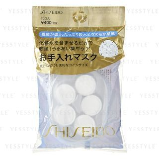 Care For Cleaning Mask 15 pcs