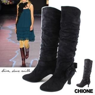 Buy Chione Faux-Suede Knee-High Boots 1021481542