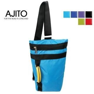Picture of AJITO Contrast-Trim Cross Bag 1022861915 (AJITO, Cross Bags, Korea Bags, Mens Bags, Mens Cross Bags)