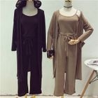 Set: Ribbed Camisole Top + Wide Leg Pants + Long Cardigan 1596