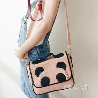 Panda-Print Cross Bag