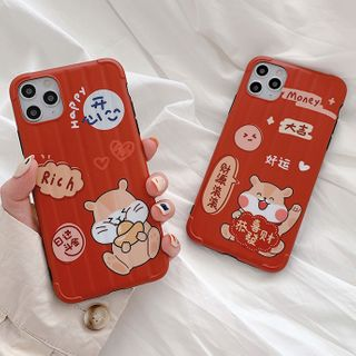 Chinese | iPhone | Phone | Year | Case | Plus | New