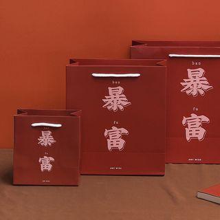 Chinese | Gift | Bag