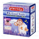 Kao - MegRhythm Good-Night Steam Patch (Dreamy Lavender) 14 pcs 1596