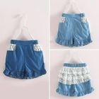 Kids Lace Trim Denim Shorts 1596