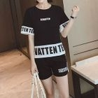 Maternity Set: Colour Block Letter Short-Sleeve T-shirt + Shorts 1596