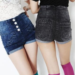 Buy KENZI High-Waist Denim Shorts 1022929288