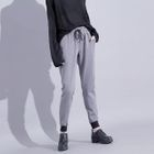 Drawstring-Waist Contrasted Sweatpants 1596