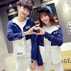 Couple Matching Two-Tone Hooded Windbreaker 1596