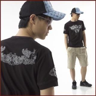 Buy Green Banana Peace Tee Shirt 1020314989