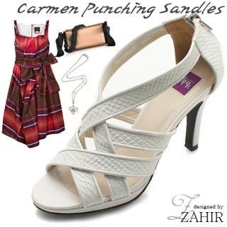 Buy ZAHIR Genuine Leather Strap Sandals 1022834624