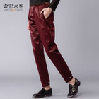 Embroidered Straight-Leg Pants 1596