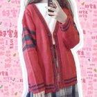 Striped Cardigan / Plaid Pleated Skirt / Blouse 1596