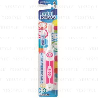 EBISU - Mini Rigg Toothbrush (Medium) (B-A19) (Random Color) 1 pc 1060248154