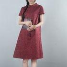 Mandarin Collar Floral Print Short-Sleeve A-Line Dress 1596
