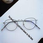 Thin Rim Glasses 1596