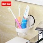 Wall Suction Toothbrush Cup Holder 1596