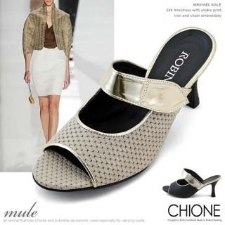Buy Chione Open-Toe Sandals 1022489451