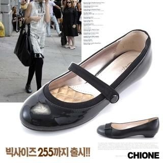 Buy Chione Faux Leather Flats (2 Designs) 1021149957