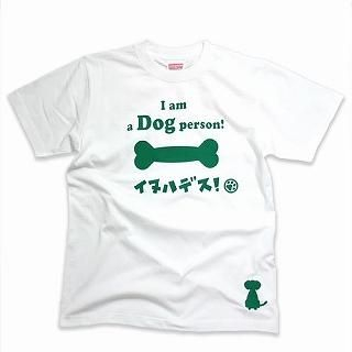 "Buy SCOPY Crewneck Tee – ""I am a Dog person!"" (Unisex ) 1010721755"