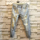 Washed Distressed Slim-Fit Cropped Jeans от YesStyle.com INT