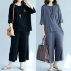 Set: Embroidered 3/4-Sleeve T-Shirt + Wide Leg Cropped Pants 1596