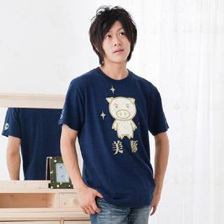 Picture of Buden Akindo Print Crewneck T-Shirt - Beautiful Pig 1022824914 (Buden Akindo, Mens Tees, Japan)