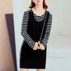 Set: Striped Long Sleeve T-Shirt + Plain Pinafore Dress 1596
