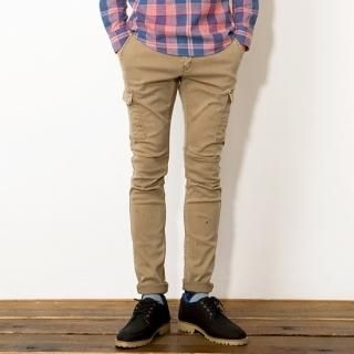 Slim-Fit Cargo-Pocket Pants
