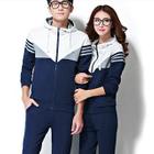 Set: Couple Hooded Color-Block Jacket + Sweatpants 1596