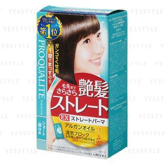 Utena - Proqualite EX Straight Perm (Short Hair) 1 set 1060519347