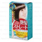 Utena - Proqualite EX Straight Perm (Short Hair) 1 set 1596