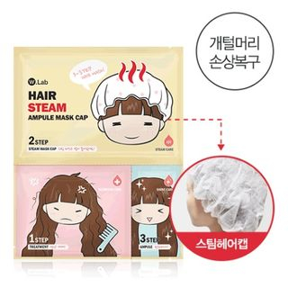 W.Lab - 3-Step Hair Steam Ampoule Mask Cap 20g + 5g + 1.5g 1065048526