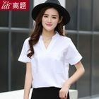 Short-Sleeve V-Neck Blouse 1596