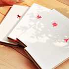 Small Printed Notebook 1596