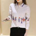 Print Shirt White - XL от YesStyle.com INT
