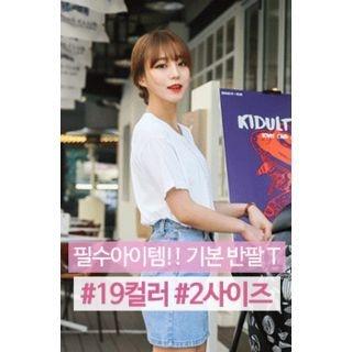 Plain Cotton T-Shirt (19 Colors) 1053285939