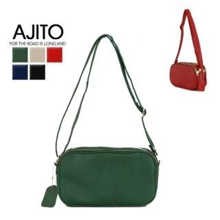 Ajito Faux Leather Crossbody Bag