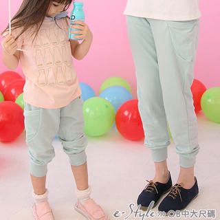 Buy OrangeBear Draped Pocket Sweatpants 1023052811