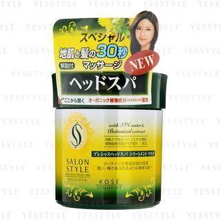 Kose - Salon Style Head SPA Treatment 300g