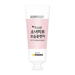 WANGSKIN - Girls Skin Moisture Cleanser 100g 100g 1060418248