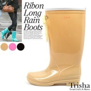 Buy Trisha Rain Boots 1022955112