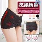 Lace Shaping Shorts 1596