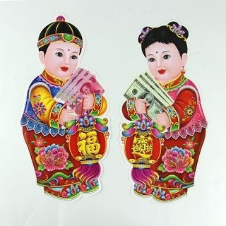 Chinese New Year Wall Decortaion