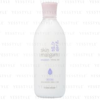 Skin [mal:gem] Moisturizing Emulsion 200ml/6.76oz
