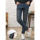 Distressed Straight-Cut Jeans от YesStyle.com INT