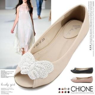 Buy Chione Beaded Butterfly Open-Toe Flats 1022926300