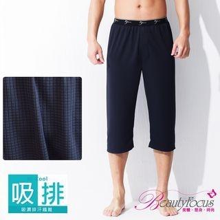 Plain Cropped Pants